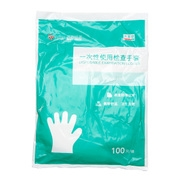 稳健一次性使用检查手套 100只级医用手套 防滑薄膜手套